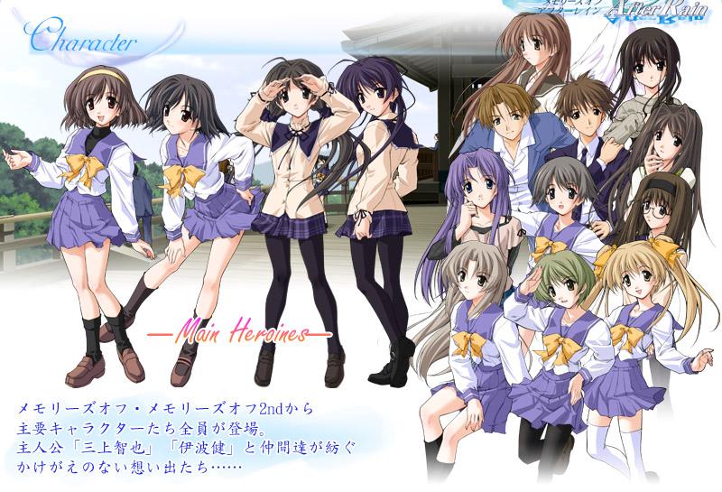 メモリーズオフ After Rain【PSP...